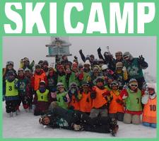 skicamp