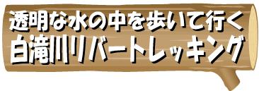 shizen3